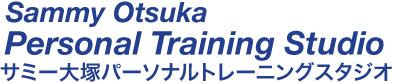サミー大塚パーソナルトレーニングスタジオ Sammy Otsuka Personal Training Studio